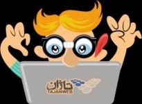 خدمات هاست و سرور – تاژان وب