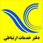 خریدار جواز دفتر پیشخوان دولت