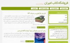 فروشگاه مجازی کتاب و مجلات