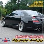 فروش اقساطی خودرو های  وارداتی