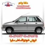 فروش اقساطی خودرو های  سایپا