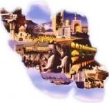 رزرواسیون هتلهای سراسر ایران(نرخ ویژه)