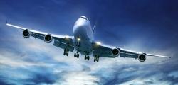 خرید آنلاین بلیط هواپیما چارت
