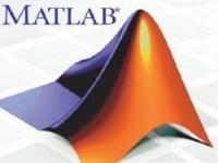 تدریس خصوصی نرم افزار Matlab