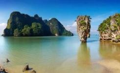 تور تایلند ویژه تابستان95