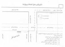 فروش باغ شهر شیراز