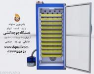 انواع دستگاه جوجه کشی شرکت دماوند