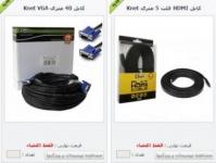 محصولات Knet شبکه البرز