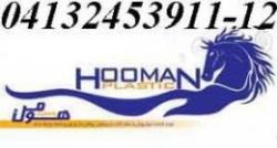شرکت تولیدکننده هات استمپ7رنگ-تاشوژله ای ارزان قیمت