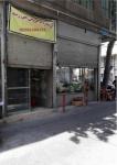فروش سرقفلی مغازه 9 متری کنار گذر - منطقه 10