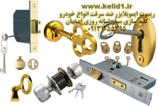 6365317286126571200WoodenDoorsLocks9611